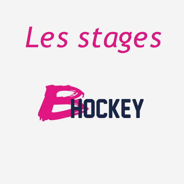 B-hockey
